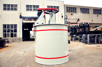 High Efficiency Agitation Tank