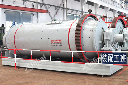 Overflow Type Ball Mill