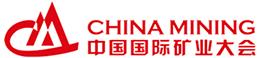 Xinhai Mining