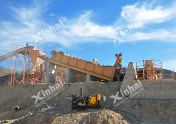 Sudan 500t/d Gold Gravity Separation Project