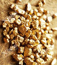 Relaves de oro