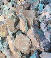 Relaves de cobre