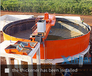 the thickener has been installed