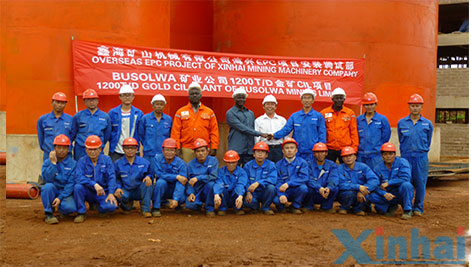 group picture of customers with Xinhai personnels of Xinhai Tanzania 1200tpd gold mining plant