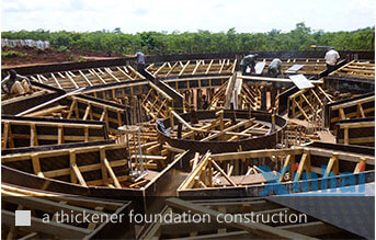 a thickener foundation construction