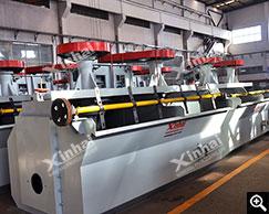 Xinhai flotation machine