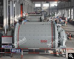 Planta de producción de Xinhai