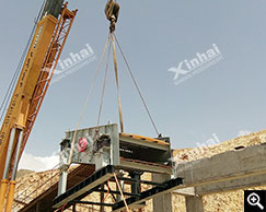 Criba vibratoria de instalación del sitio