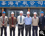 Xinhai president and clients