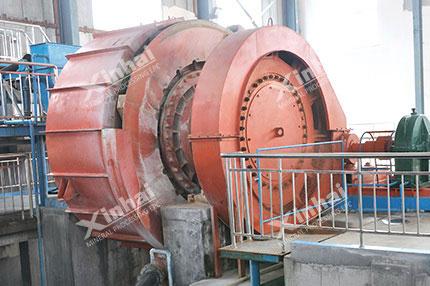 Autogenous Mill