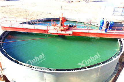 Efficient Improved Thickener