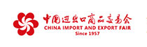 CHINA-INPORT-AND-EXPORT-FAIR-Since-1957