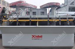 CLF Celda de flotación para granos gruesos y pesados